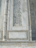Taj mahal mausoleum details Royalty Free Stock Photos