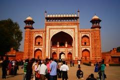 Taj Mahal południe brama Zdjęcie Stock