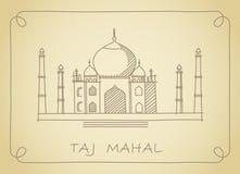 Taj Mahal Royalty Free Stock Image
