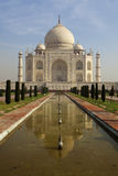 Taj Mahal from south entrance. Royalty Free Stock Photo