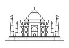 Taj Mahal symbol vektor illustrationer