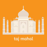 Taj Mahal Temple Landmark in Agra, India. Indian white marble mausoleum, indian architecture. Flat Royalty Free Stock Photos
