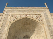 Taj Mahal tomb detail Royalty Free Stock Photography