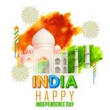 Taj Mahal with Tricolor India grunge Stock Photos