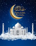 Taj Mahal in Wolken Ramadan Background stock illustratie