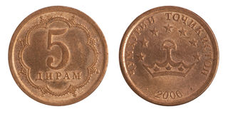 Tajik pięć diram monety Zdjęcie Royalty Free