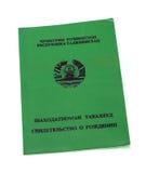 Tajikistan świadectwo urodzenia Zdjęcie Stock