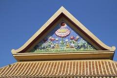 Tajlandia łukowatego architektonicznego elementów szkła pobrudzeni okno Obraz Stock