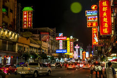 Tajlandia Bangkok miasta ulic rynku Porcelanowa Grodzka noc 04 10 2015 Obraz Royalty Free