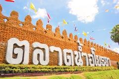 Tajlandia Spławowy rynek w Ayutthaya Obrazy Stock