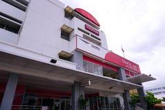 Tajlandia urzędu pocztowego rządowy powikłany centre przy Lak si, Chaengwattana ulica Fotografia Stock