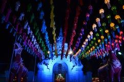 Tajlandzka świątynia i Tajlandzka lampa Obrazy Royalty Free