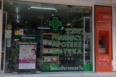 Tajlandzka apteka z ziele i lekami Obraz Stock