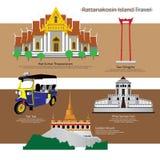 Tajlandzka kultury podróż ilustracji