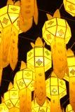 Tajlandzka papierowa lattern łuna Fotografia Royalty Free