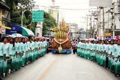 Tajlandzka tradycja Fotografia Stock