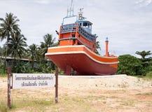 tajlandzki łódkowaty połów Zdjęcia Royalty Free