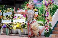 Tajlandzki dancingowy pogrzeb Zdjęcie Royalty Free