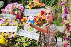 Tajlandzki dancingowy pogrzeb Fotografia Stock