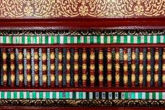 Tajlandzki drewno rzeźbiący wzór Zdjęcie Royalty Free