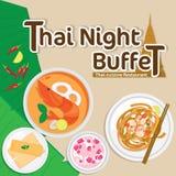 Tajlandzki karmowy menu Zdjęcie Royalty Free