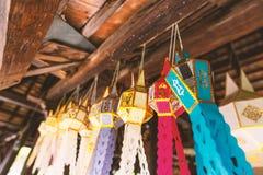 Tajlandzki lampion w Yee Peng festiwalu, Tajlandia zdjęcia royalty free