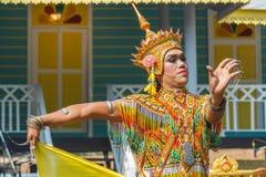 Tajlandzki Południowy Norah taniec Zdjęcia Stock