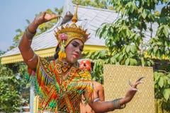 Tajlandzki Południowy Norah taniec Obraz Stock
