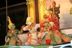 Tajlandzki Ramayana Zdjęcie Royalty Free