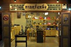Tajlandzki stary rynek Zdjęcie Stock