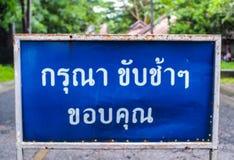 Tajlandzki znak znaczy Obrazy Stock