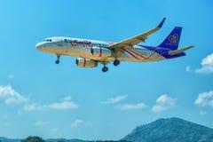 Tajlandzkich dróg oddechowych płaski lądowanie Obrazy Stock