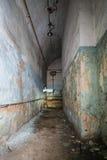 Tajnej partii komunistycznej Jądrowy bunkier i schronienie - łazienka Zdjęcie Stock