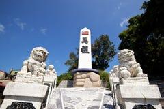 Tajwańscy Matsu zwiedzający przyciągania fotografia stock