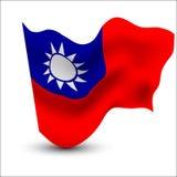 Tajwańska falowanie flaga ilustracja wektor
