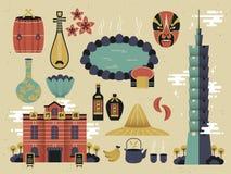 Tajwańska kultura Zdjęcia Royalty Free