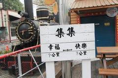 Tajwański Checheng ulicy widok Fotografia Stock