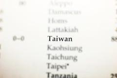 Tajwański słowo na papierze Obraz Stock