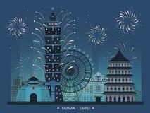 Tajwańskiej podróży plakatowy projekt ilustracji
