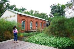 Tajwański Cukrowy muzeum Fotografia Royalty Free