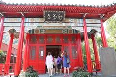 Tajwan zdjęcia royalty free
