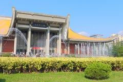 Tajwan: Krajowy Dr słońca Yat Sen Memorial Hall Zdjęcia Royalty Free
