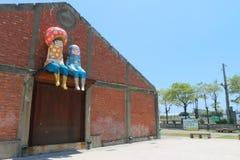 Tajwan: Pier-2 sztuki centrum Obraz Royalty Free