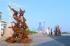 Tajwan: Pier-2 sztuki centrum Fotografia Stock