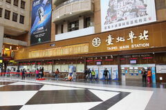 Tajwan: Taipei stacja Obraz Royalty Free