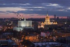 Tak i Moskva Arkivbilder
