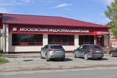 Tak van Moskou Industrial Bank in de stad van Velsk in het Arkhangelsk-Gebied stock afbeelding