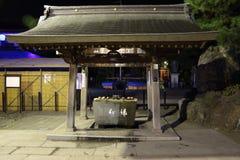 Takahadafudo Stock Foto's