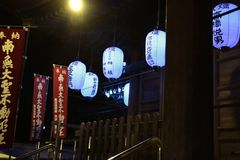 Takahadafudo Stock Afbeeldingen