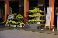 Takahadafudo Stock Images